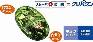 hk-p400r_lg_b.jpg